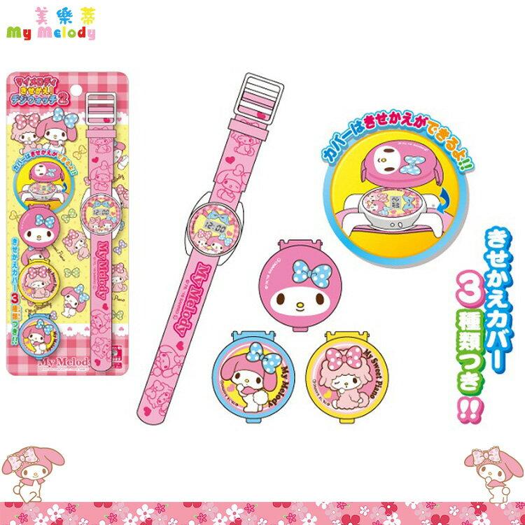 大田倉 日本進口正版 美樂蒂My Melody 電子錶 手錶 兒童手錶 造型手錶 玩具錶 附3款錶蓋蝴蝶結 013443