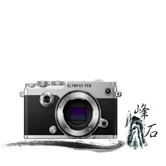 兩年保固 平輸公司 樂天限時優惠!OLYMPUS PEN-F單機身 單眼 數位相機 類單 攝影