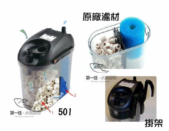 [第一佳水族寵物]義大利伊登EDEN[501型(300LH)]外置過濾器圓桶過濾器桶式過濾器免運