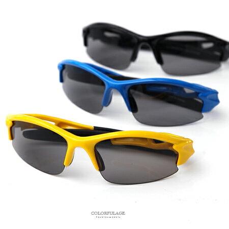 墨鏡 兒童太陽眼鏡 戶外 款~NY343~抗UV400 中性款
