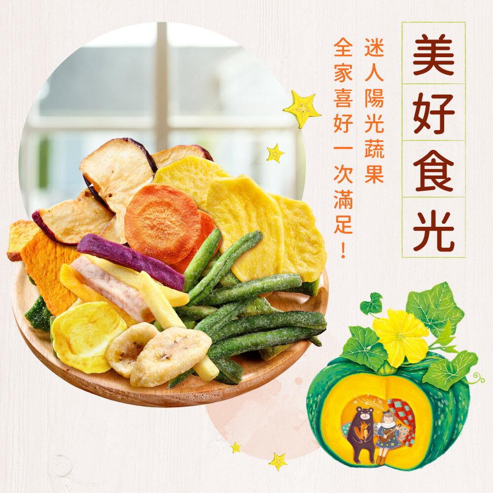 綜合蔬果脆片160公克【每日優果】 5