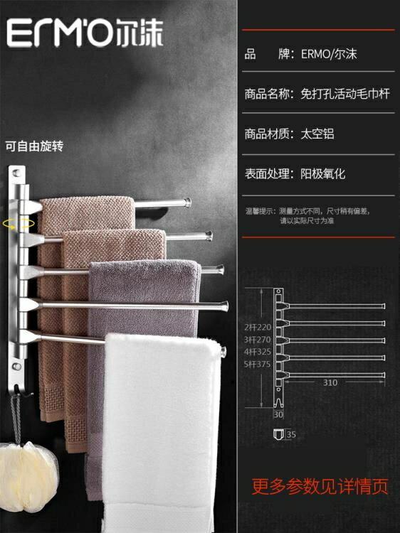 免打孔太空鋁浴室廚房浴巾毛巾掛架