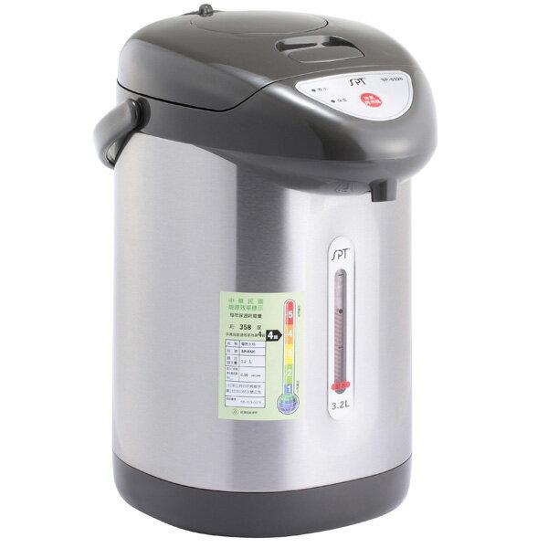 尚朋堂 電熱水瓶 SP-8320