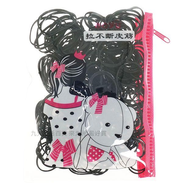【九元生活百貨】黑色拉不斷皮筋 髮束 橡皮筋
