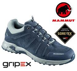 【Mammut 長毛象 瑞士】Convey Low GTX 防水透氣登山鞋 健行鞋 海洋藍 男款 (03220-50115)
