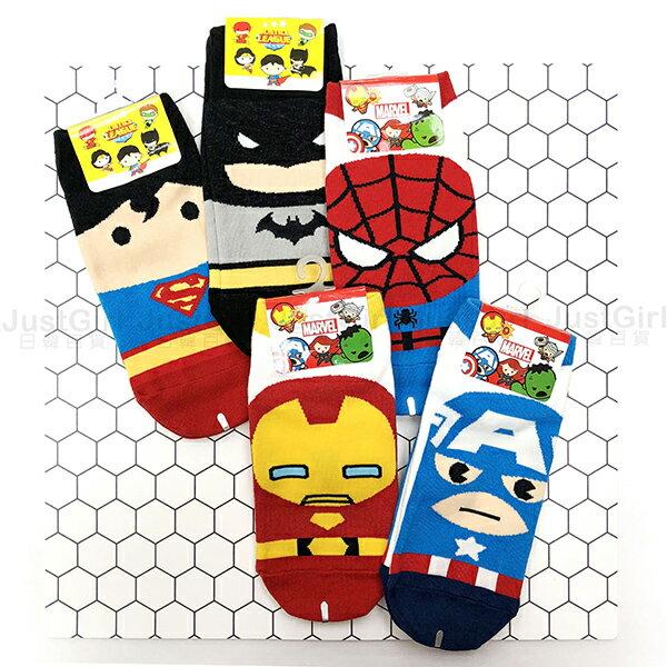 復仇者聯盟 兒童襪子 短襪 船型襪 韓國襪 彈性襪 超人蝙蝠俠蜘蛛人鋼鐵人美國隊長 39元 韓國製造進口JustGirl