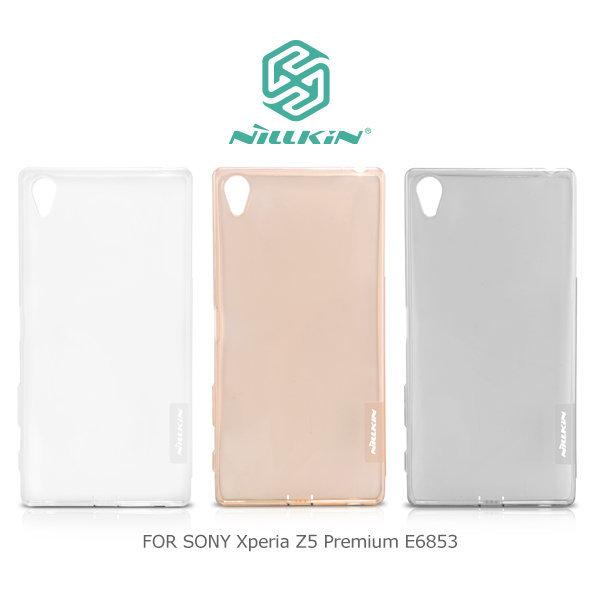 ~斯瑪鋒 ~NILLKIN SONY Xperia Z5 Premium E6853 本色