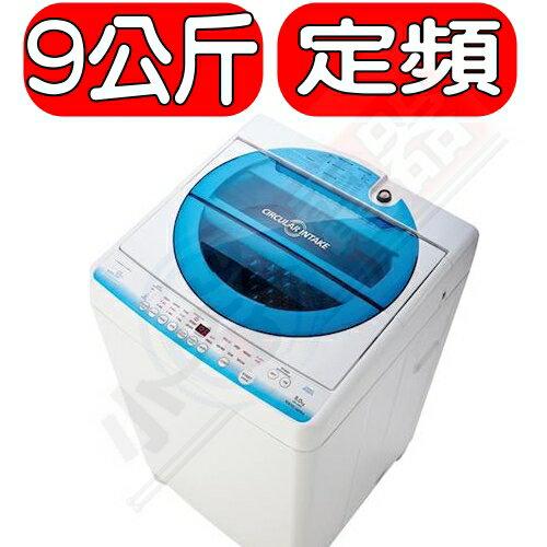 領券打95折★回饋15%樂天現金點數★TOSHIBA東芝【AW-E9290LG】9公斤直立式洗衣機星湛藍