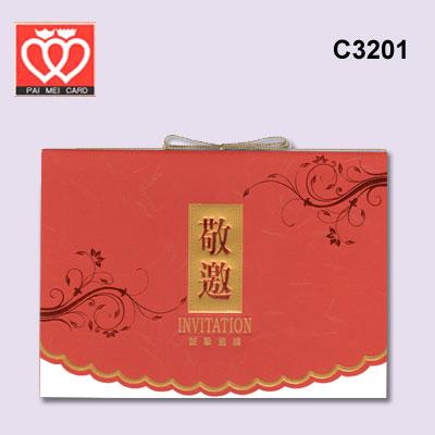百美 C3201 邀請卡 50張   包