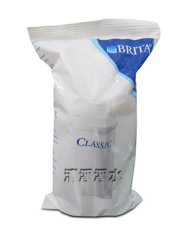 【斷貨】BRITA CLASSIC濾芯一入 濾水壺專用 傳統濾心 只賣500元
