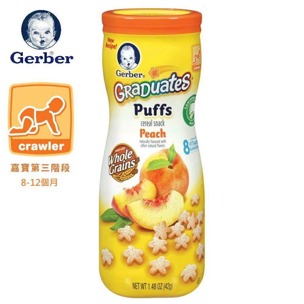 嘉寶Gerber幼兒星星餅乾(8~12個月) 0