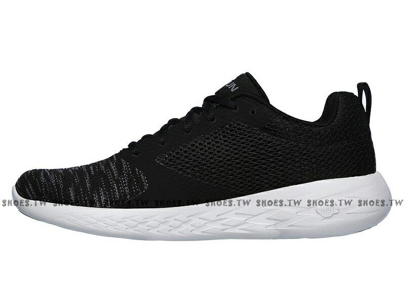 Shoestw【55081BKGY】SKECHERS GO RUN 600 慢跑鞋 瑜珈鞋墊 雪花黑 網布 男生尺寸 2