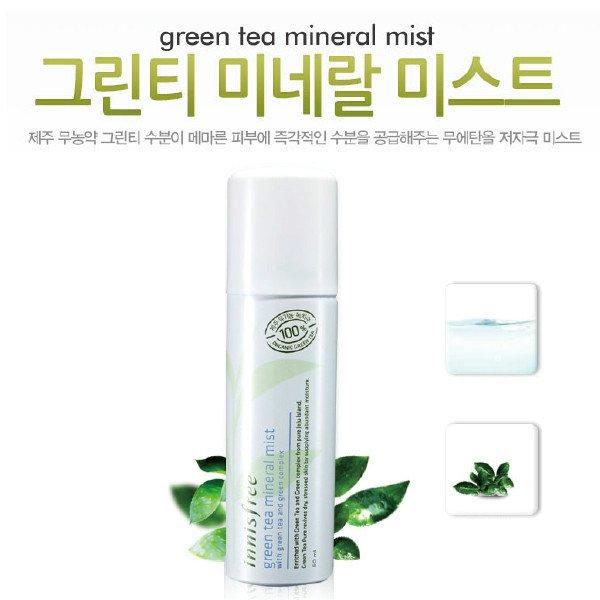 韓國innisfree 綠茶清爽保濕噴霧 50ml【櫻桃飾品】【20790】