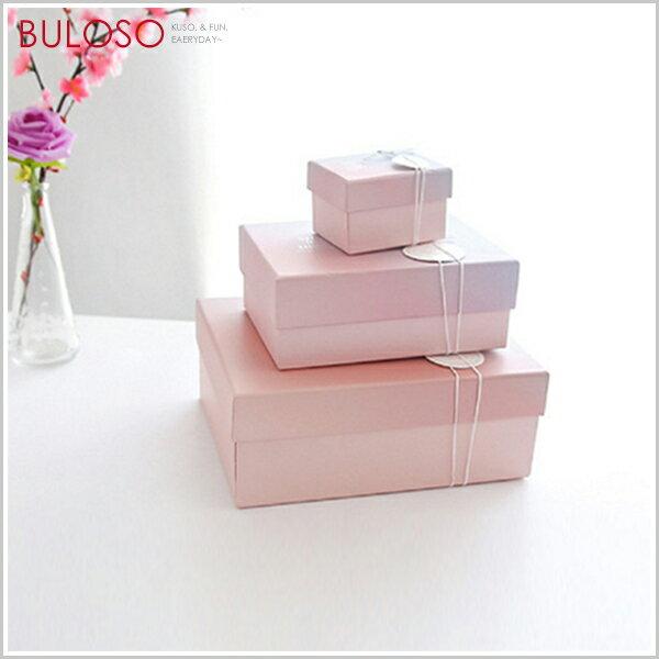 不囉唆:《不囉唆》浮光漸變精美禮物盒(小)禮品包裝包材婚禮小物交換禮物(不挑色款)【A424570】