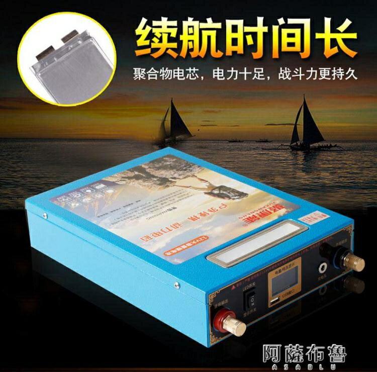 大容量鋰電池 12v鋰電池大容鋰電瓶戶外超輕大容量聚 【簡約家】