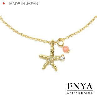 海之星項鍊 Enya恩雅~NESS6~
