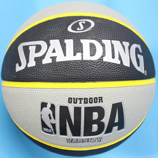 SPALDING 斯伯丁 7號 雙色籃球 (黑+灰.畫黃線)/一個入(特590) 斯伯丁籃球 NBA籃球~銘