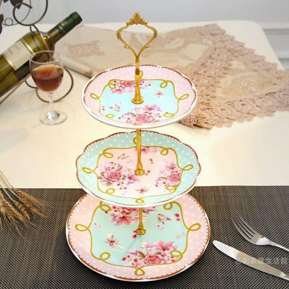 蛋糕水果架歐式陶瓷水果盤客廳創意現代家用下午茶點心架玻璃蛋糕三層托盤子 阿薩布魯