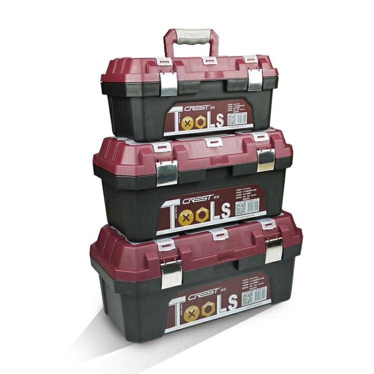 多功能五金工具箱收納盒塑膠手提式家用大號維修電工車載雙層 【快速出貨】