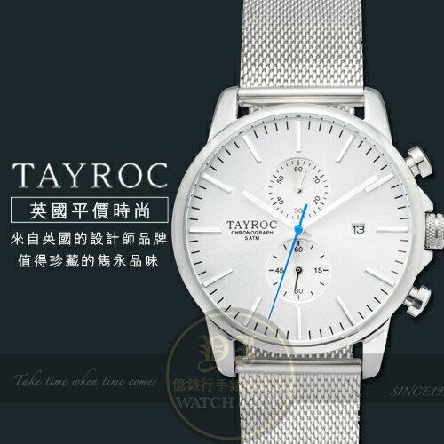 Tayroc英國 師品牌英倫紳士 計時腕錶TXM052 貨 風靡