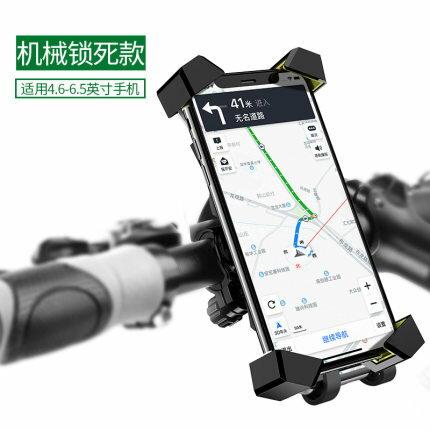 機車手機支架 自行車手機固定支架外賣騎手山地電瓶電動摩托車騎行導航支架『TZ2398』