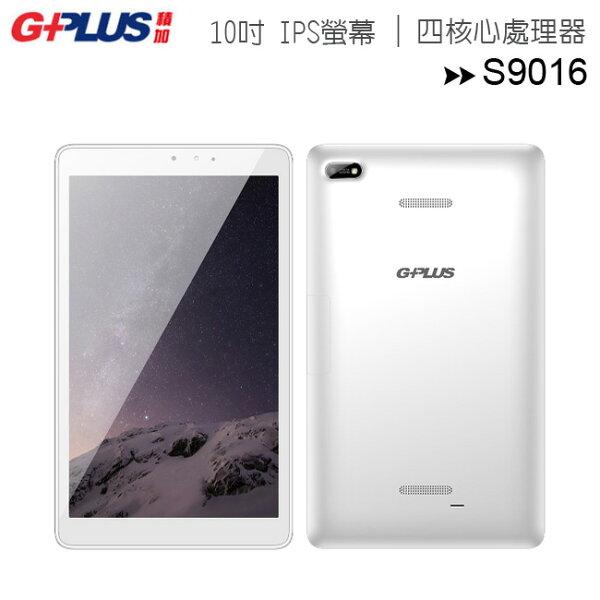 GPLUS四核心4GLTE立體聲喇叭長待機智慧平板手機(含皮套+保貼)◆送16G記憶卡