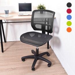辦公椅 卡農 扶手二代全網透氣電腦椅 家居