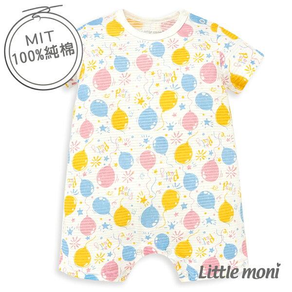 Littlemoni家居系列短袖連身裝-彩色