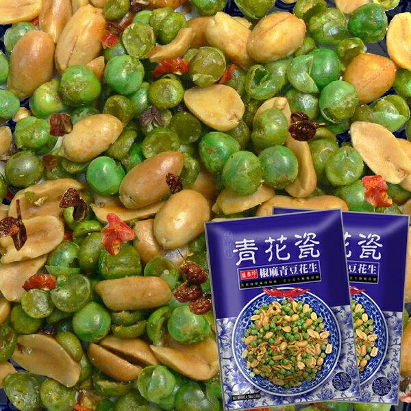 《盛香珍》青花瓷(椒麻青豆花生) 130gx10包入(箱)