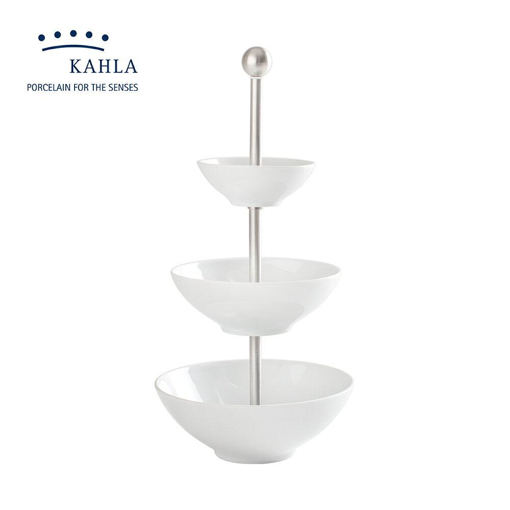 德國KAHLA 純白餐飲系列-9/13/16cm三層點心碗架組(附原裝彩盒)