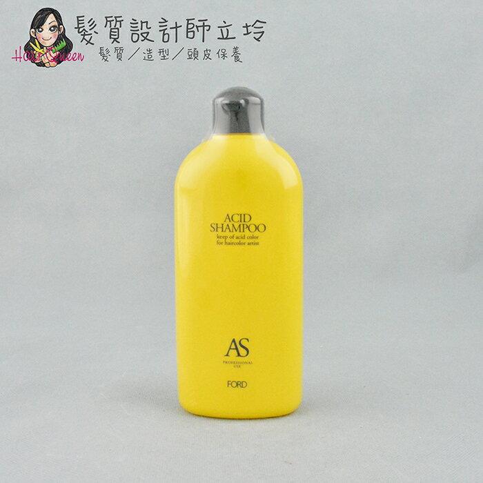 立坽『洗髮精』明佳麗公司貨 FORD AS護髮定色洗髮精270ml IH05