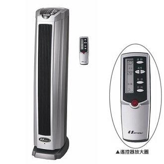 NORTHERN 北方 德國直立液晶顯示型電暖器 PTC-868TRD / PTC868TRD