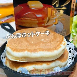 日本 日清鬆餅粉 紙盒裝 (附楓糖漿) [JP556]