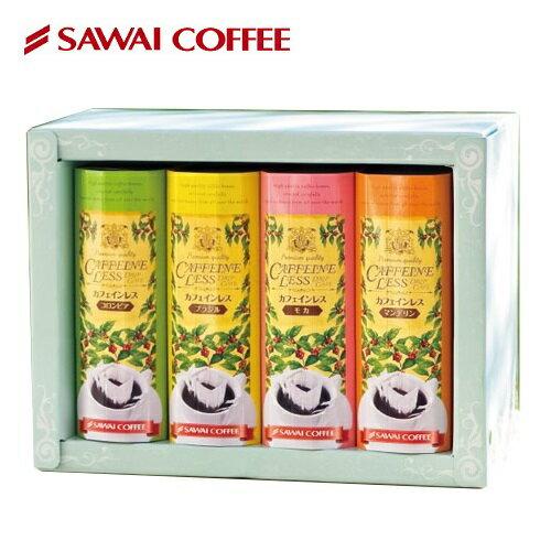 【澤井咖啡】掛耳式低咖啡因咖啡禮盒★1月限定全店699免運 0