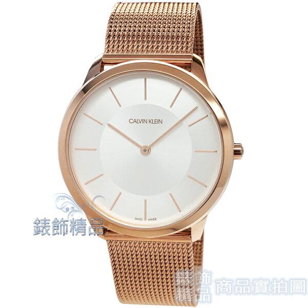 【錶飾精品】CalvinKleinCK手錶K3M2T626極簡時尚大錶徑43mm銀白面玫瑰金米蘭錶帶男錶