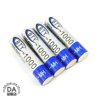 《DA量販店》1.2V 1000mAh 4號 Ni/MH 鎳氫充電電池 4顆(19-040)