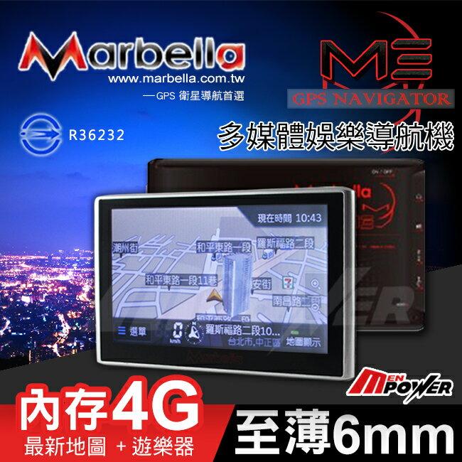【免運費】Marbella M3 神攝手 多媒體娛樂導航機 5吋 高畫質 觸控螢幕(導航王圖資) 4GB 內建儲存空間