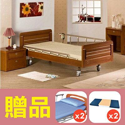 【康元】二馬達護理床電動床禾楓日式H660-2,贈品:床包x2,防漏中單x2