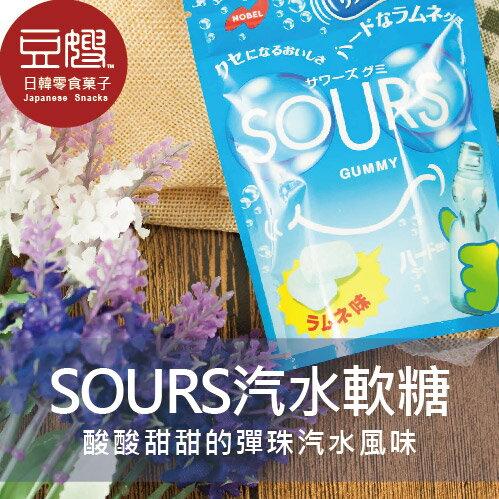 【豆嫂】日本零食 NOBEL SOURS彈珠汽水軟糖