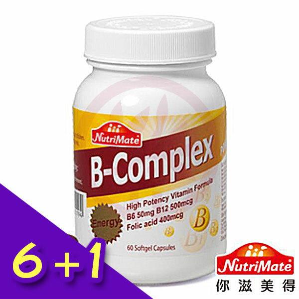Nutrimate你滋美得 高效維他命B群(60粒/罐)x7