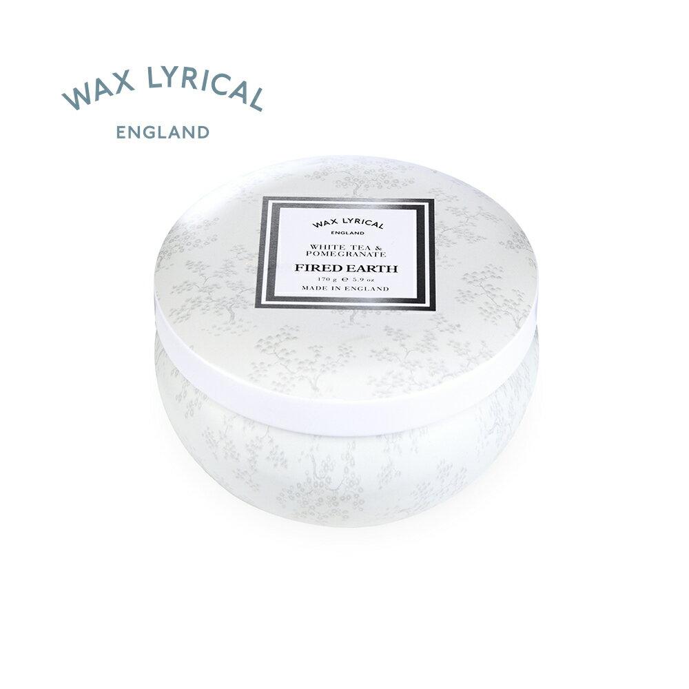 英國Wax Lyrical  金屬彩罐蠟燭禮盒-白茶與石榴(可燃25小時)