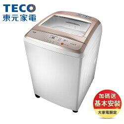 【TECO 東元】13Kg 超音波定頻洗衣機 (W1308UW)