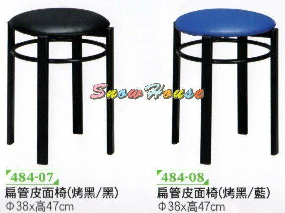 ╭☆雪之屋居家生活館☆╯AA880-16/17/18/19/20 烤黑扁管皮面椅/造型椅/餐椅/折疊椅