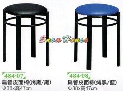 ╭☆雪之屋居家生活館☆╯R871-16/17/18/19/20 烤黑扁管皮面椅/造型椅/餐椅/折疊椅