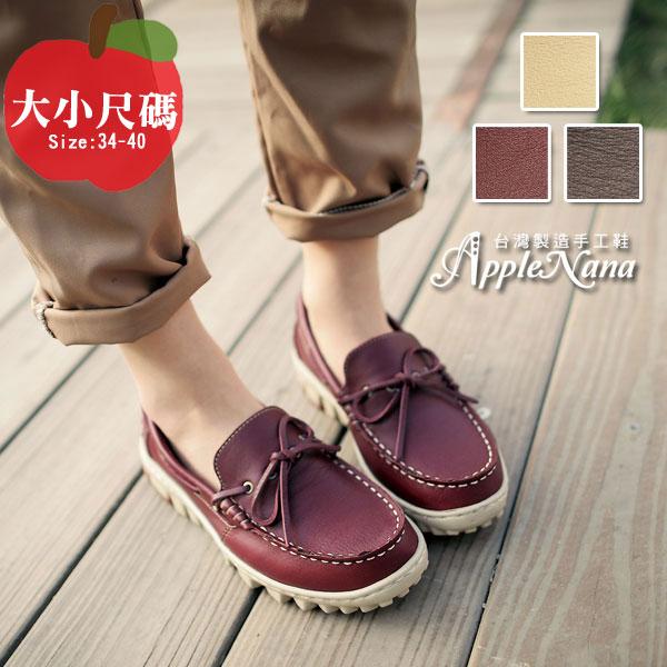 AppleNana。最新感應底台。超舒適真皮帆船氣墊鞋。 完美結合【QTY191480】蘋果奈奈 1