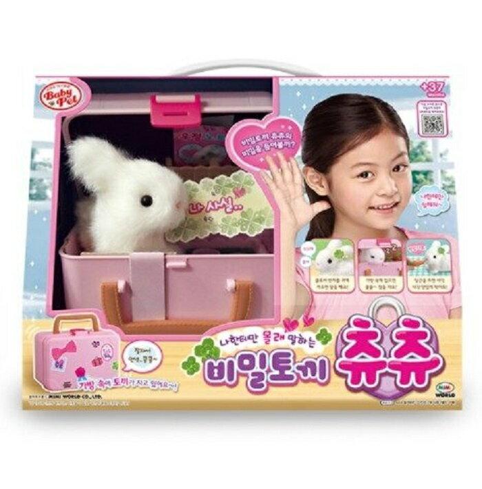 我的秘密小兔   Secret Rabbit   MIMI WORLD  電子寵物   伯