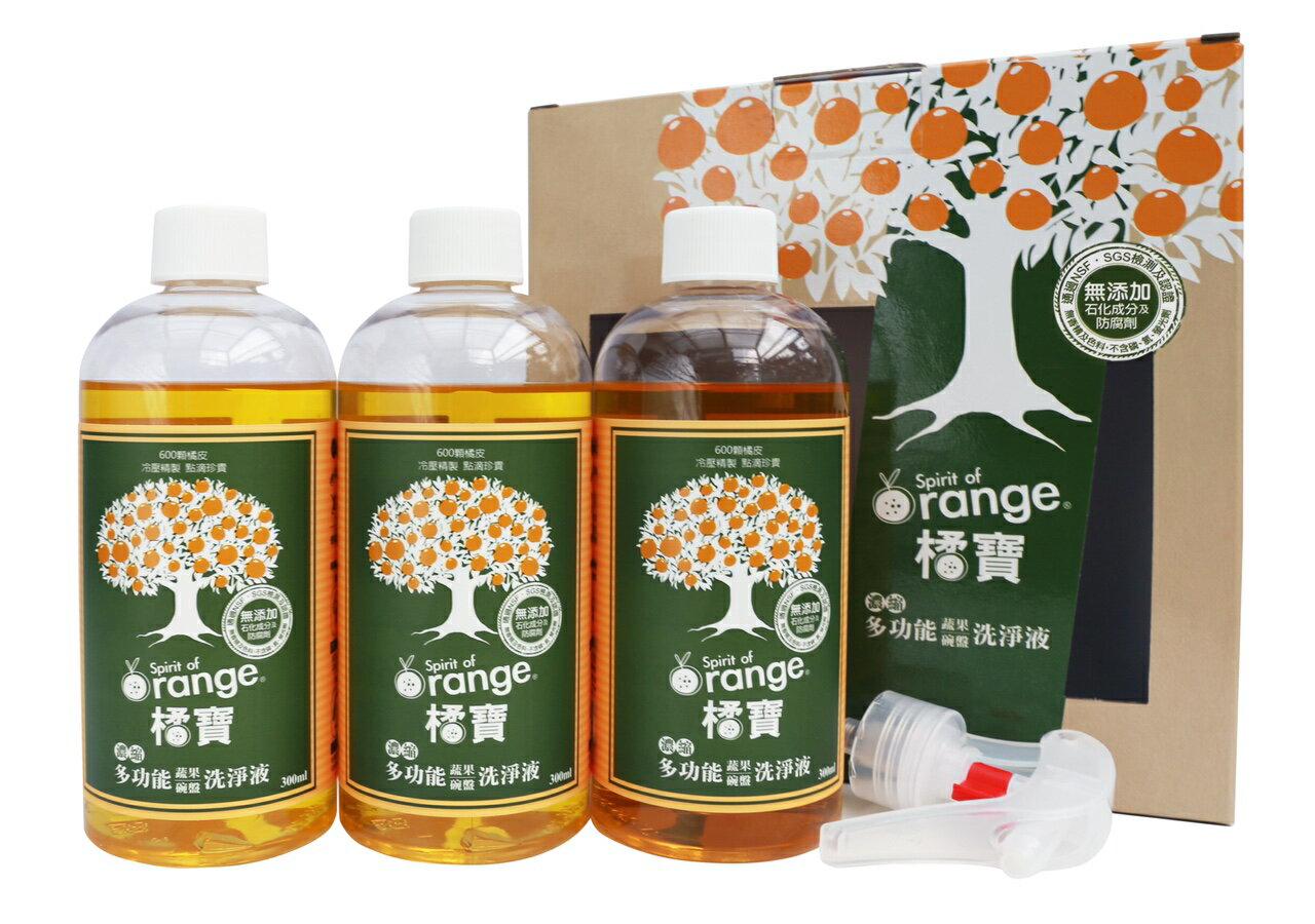 陳月卿 大侑 橘寶植萃蔬果洗淨劑 1瓶入