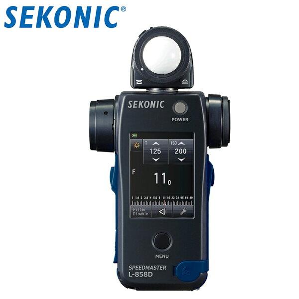 ◎相機專家◎SEKONICL-858D觸控式攝影高清測光表L858DL-758D可參考公司貨