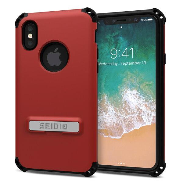 SEIDIO:軍規級四角防撞保護殼手機殼forAppleiPhoneX-DILEX™