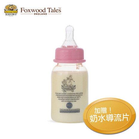 ★ Foxwood Tales ★狐狸村傳奇 PES一般口徑小奶瓶140ml